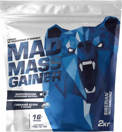 Siberian Nutrogunz Mad Mass Gainer (2000 гр.)