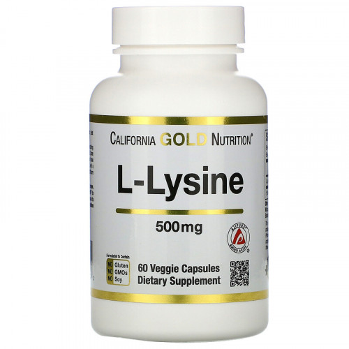 California Gold Nutrition L-Lysine 500 мг (60 капс.)