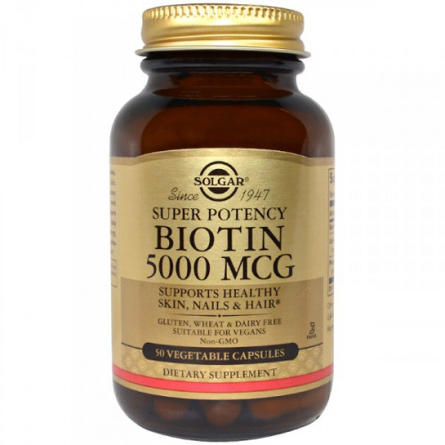 Solgar Biotin 5000 mcg Vegetable (50 капс.)