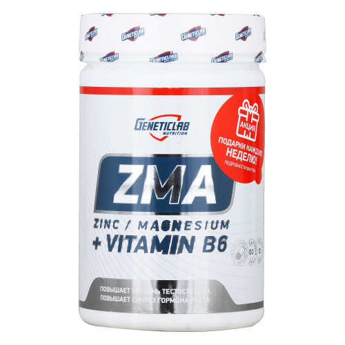 GeneticLab Nutrition ZMA (60 капс.)