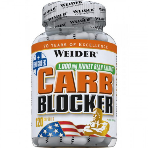 Weider Carb Blocker (120 капс.)