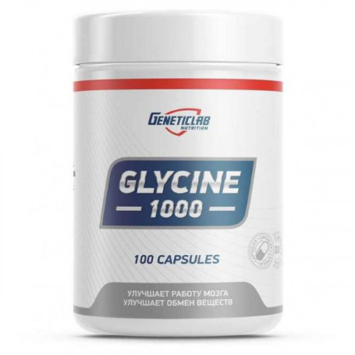 GeneticLab Nutrition Glycine 1000 (100 капс.)