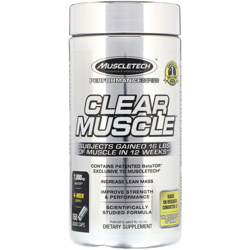 MuscleTech Clear Muscle Liquid (168 капс.)