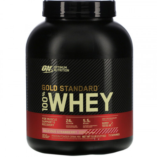 Optimum Nutrition 100% Whey Gold Standard (2270 гр.) Original
